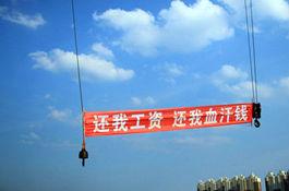 深圳私家侦探公司为农民工讨薪,让大爱